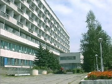 Санаторий «Машук» ОТДЫХ И ЛЕЧЕНИЕ В ПЯТИГОРСКЕ